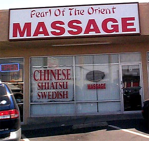 massage happy ending