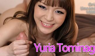 Yuria-Tominaga-Handjob-Japan